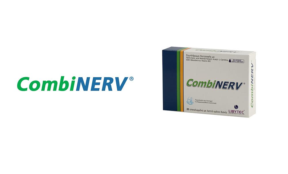 COMBINERV 20 tableta