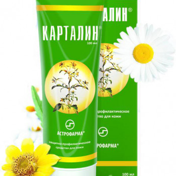 KARTALIN 100ml