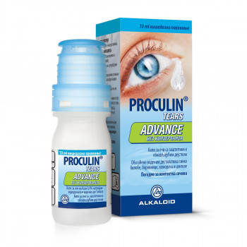 PROCULIN TEARS ADVANCE 10 ml