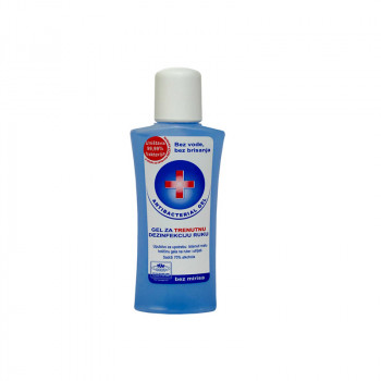 ANTIBAKTERIJSKI GEL 65ML  YUC