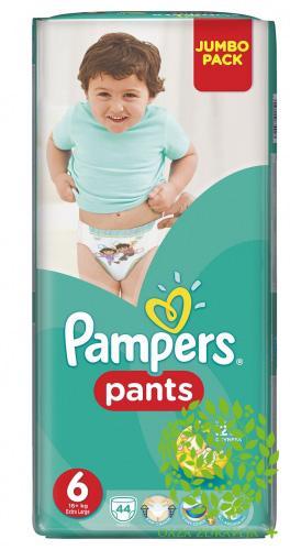 PAMPERS PANTS BR.6 44 kom.