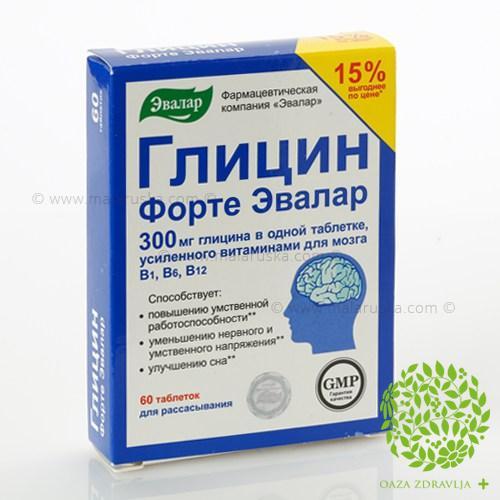 GLICIN FORTE 60 tablete